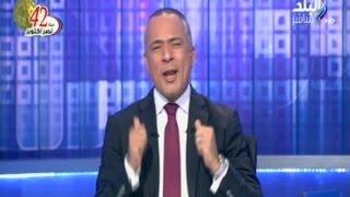 بالفيدو.. أحمد موسى يهتف لـ«الأهلي» على الهواء