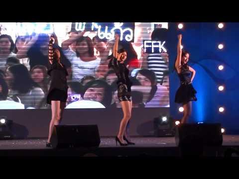 เพลงพาไป (Love Track) เฟย์ ฟาง แก้ว [Official Lyrics VDO] from YouTube · Duration:  4 minutes 21 seconds