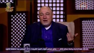 الشيخ خالد الجندي: المجتمع منقسم لمتشدد ومتساهل فى كل شيئ