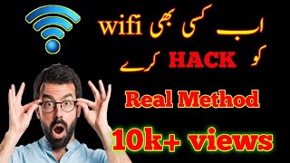 How to hack wifi with wifi manager with 10000% real proof screenshot 4