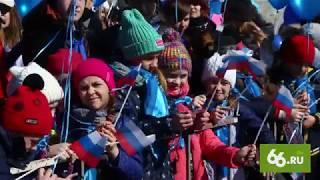 12 апреля - 12 часов - 12 залпов: День космонавтики в Екатеринбурге