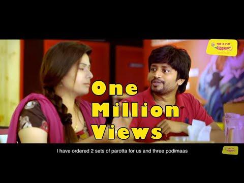 3 Days of Love (4k) | Breakup Love Story |Mirchi Sha | Black sheep Nandhini