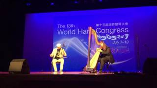 Guo Gan and Park Stickney concert in  Hong Kong The 13th World Harp Congress 2017