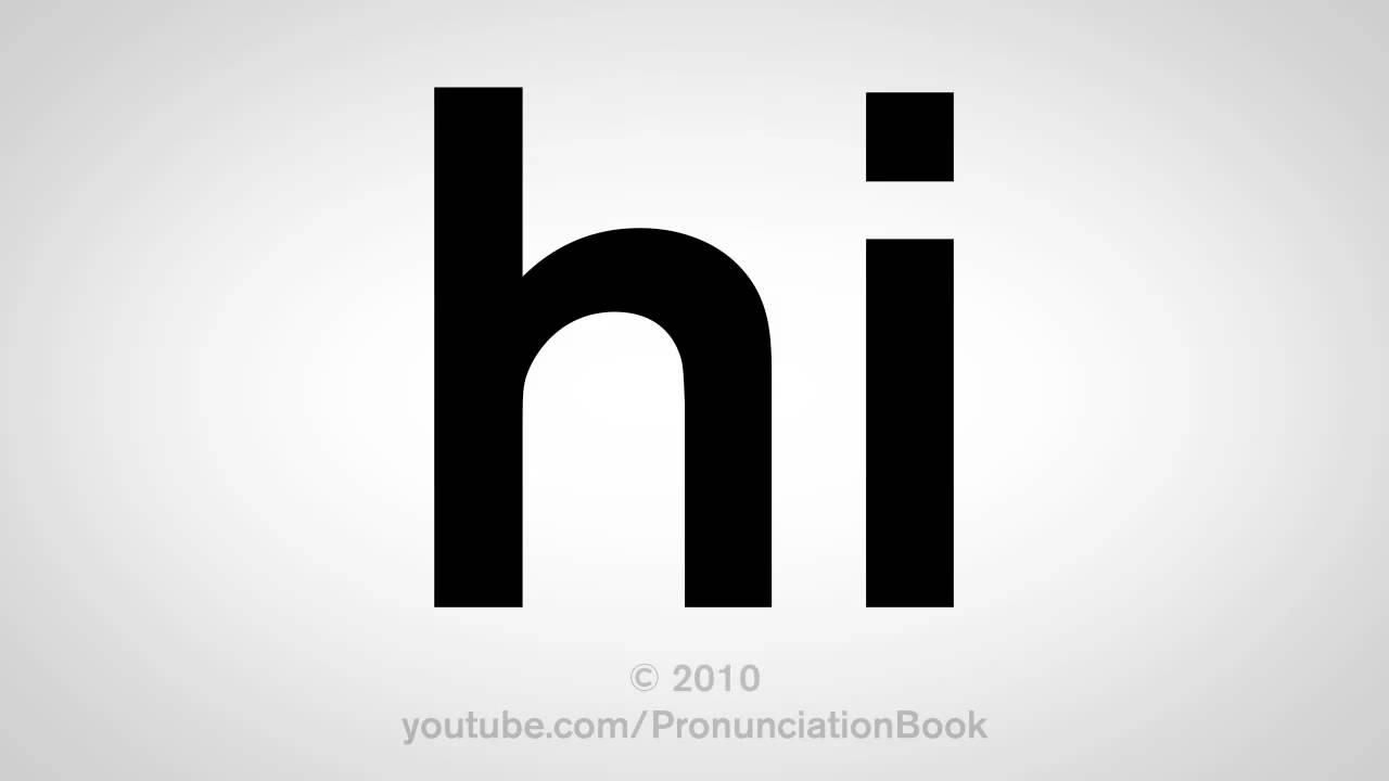 how to say hi youtube