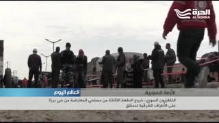 خروج آخر دفعة من المسلحين والمدنيين من حي الوعر في مدينة حمص باتجاه الشمال السوري