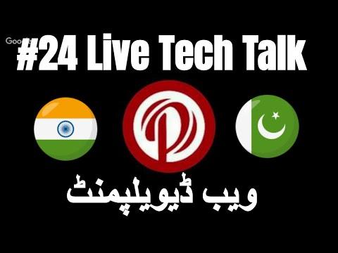 #24 Live Tech Talk ( Perfect Web Solutions ) : Live QnA Web Design and Web Development in Urdu 2018