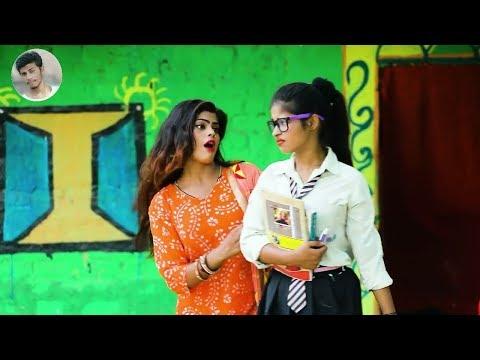Sawan Special Bhojpuri whatsapp status || Darsan karla metric paas ho jayi bhu || Gunjan singh