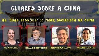 """OLHARES SOBRE A CHINA - As """"Duas sessões"""" do poder socialista no gigante asiático"""