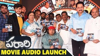 PARARI Movie Audio Launch I Yogeshwaar, Athidhi and  Suman I Silver Screen
