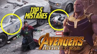 Avengers: Infinity War - Top 5 Movie Mistakes