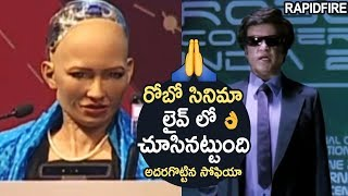 Watch Rapid Fire With SOPHIA - The Robot Please Subscribe us : http...