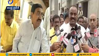TDP Leaders Visit Amaravati | Acham Naidu serious on Minister Botsa Satyanarayana Comments on TDP