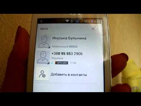 как в телефоне леново поставить фото на контакт