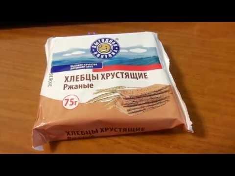 Хлебцы-Молодцы: лучшие диетические цельнозерновые