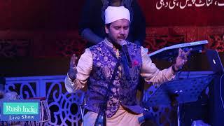 bhar do jholi meri ya muhammad   javed ali   Live Performance At jashn e virasat in urdu  Rusindia21