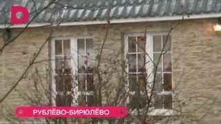 «Рублево – Бирюлево»: Пинскер и Харченко
