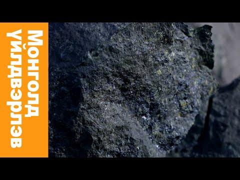 """Цайрт Минерал"" ХХК | #MadeinMongolia (17х05)"