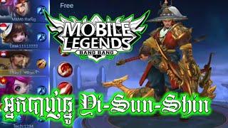 Yi-Sun-ShinMobile Legends Khmer
