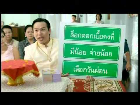 KBANK: สินเชื่อดั่งใจ SME ธนาคารกสิกรไทย