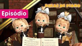 Masha e o Urso - A Lição de Piano 🎹 (Episódio 19)