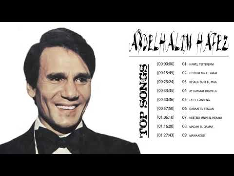 Abdelhalim Hafez Top Songs Ll اجمل اغاني عبد الحليم حافظ