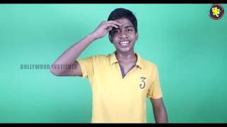 Funny Acting Audition By Our Student | Bollywood Institute | Acting Practice | Acting Tips