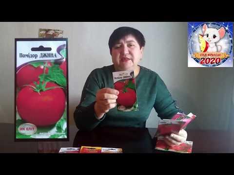 Возьму с собой в 2020 надежные сорта помидор