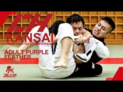 【JBJJF関西柔術選手権2021】アダルト紫帯フェザー級