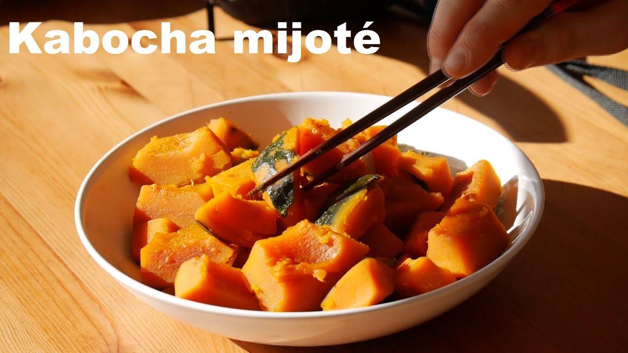 cuisine japonaise recette de kabocha no nimono kabocha mijot e youtube. Black Bedroom Furniture Sets. Home Design Ideas