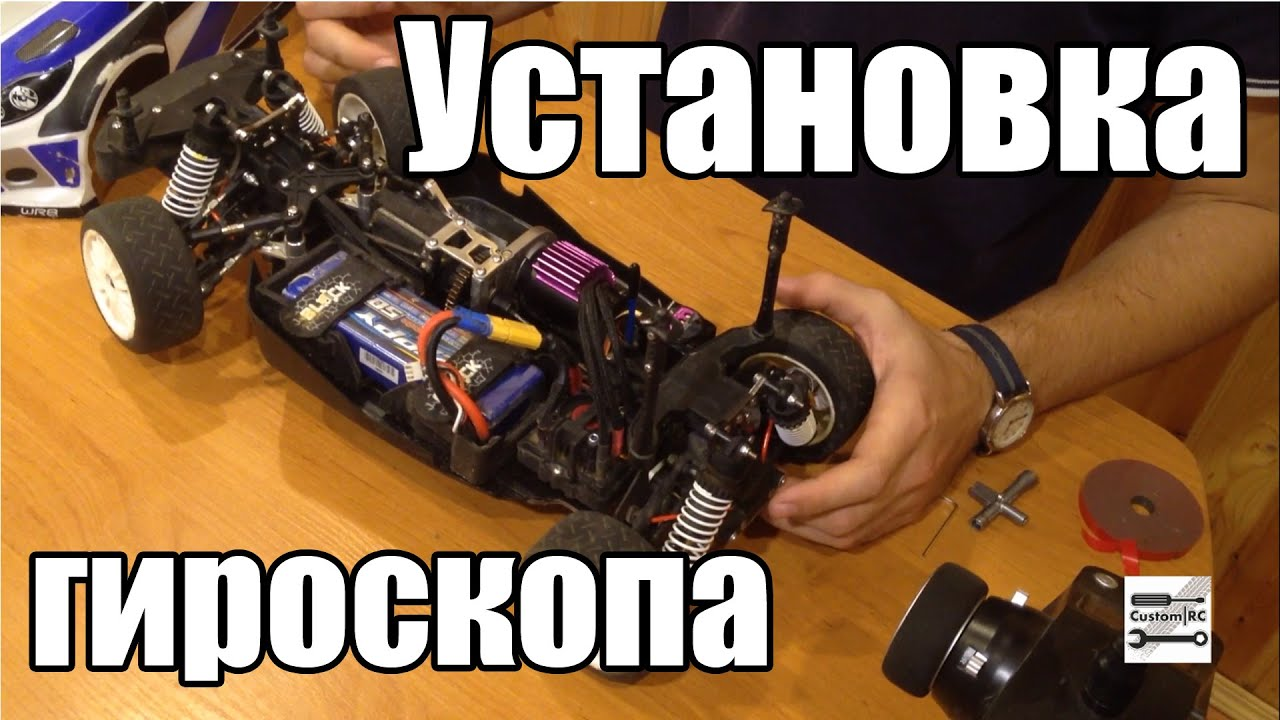 10 янв 2012. Гироскопы смогут отдавать часть своей энергии в бортовую сеть. Тонкость, простота линий, создание удобной среды «вокруг человека» — таков мотив работы дэниела (иллюстрации lit motors). В движение гироцикл от lit motors будут приводить два электромотора в ступицах колёс.