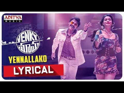 Yennallako Lyrical Video | Daggubati Venkatesh, Akkineni Naga Chaitanya | Thaman S