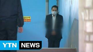 '법정 구속' 강용석, 향후 변호사 자격 여부도 '빨간불' / YTN