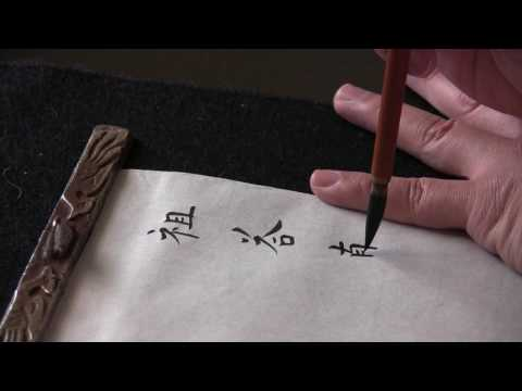 Original Size of Most Kai Shu Tablets in Tang Dynasty (part 1)