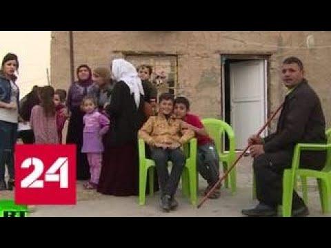 Рабы ХХI века: в Сирии и Ираке тысячи людей страдают от боевиков - Россия 24