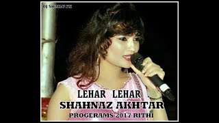 Lehar Lehar Lehraye & Shahnaz Akhtar Progerams For Rithi Fx Mo 9981500408