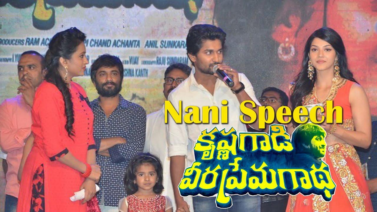 Download Hero Nani Speech @ Krishna Gadi Veera Prema Gadha Audio Launch | Nani - Chai Biscuit