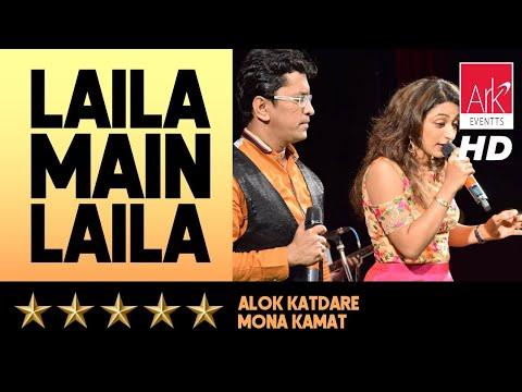 """THE JOURNEY"" - Laila Main Laila  - Alok Katdare & Mona Kamat Prabhugaonkar"