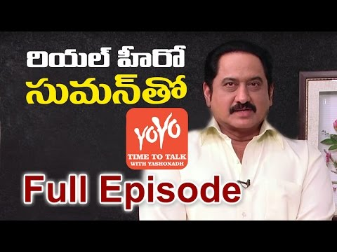 Real Hero Suman In Time To Talk With Yashonadh || YOYO TV Channel