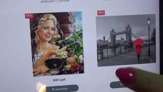 ПОСЫЛКА с ZAKRASIT \ОБЗОР\ КАРТИНЫ- РАСКРАСКИ ПО НОМЕРАМ