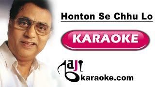 Honton se chhoo lo tum - Video Karaoke - Jagjeet Singh - by Baji Karaoke