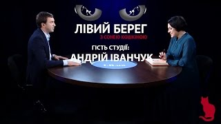 видео Іванчук Андрій Володимирович