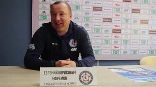 Послематчевая пресс-конференция  «КАМАЗ» 2:0 «Уфа 2»