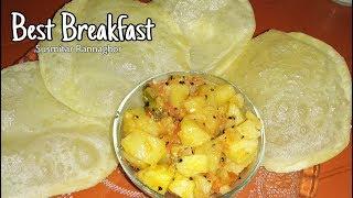 Easy And Tasty Breakfast Recipe Luchi Torkari Bengali style Susmitar Rannaghor