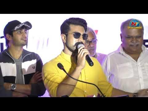 Ram Charan Opening V EpiQ Multiplex in Sullurpet | NTV Entertainment