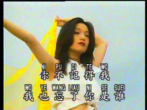 陪酒 Pei Jiu (優必勝 U-Best Production)