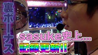 【裏ボーナス史上…!?】sasukeのまどカス#25