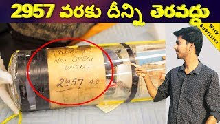 9 Most Unbelievable Time Capsules