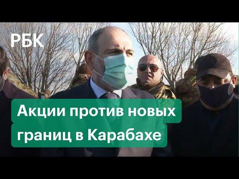 Протестующие перекрыли дорогу Пашиняну в поездке по Армении. Акции против новых границ в Карабахе
