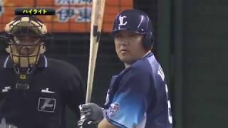 2019年6月30日 埼玉西武対オリックス 試合ダイジェスト