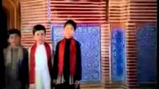 MUHAMMAD Nabina By Aamir Liaquat Hussain